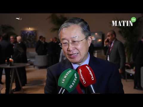 Video : FIAD 2019 : Déclaration de SEM Li Li, ambassaeur de la République populaire de Chine au Maroc