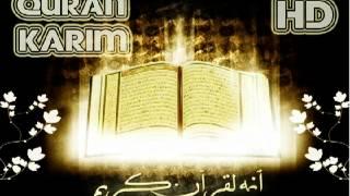SURAH AL BAQARAH full by Mishary Alafasy [HD] - QURAN width=