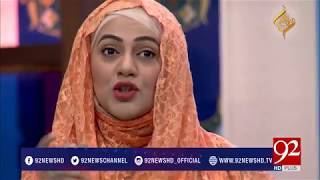 Rehmat-e-Ramazan (Iftaar Transmission) 19-06-2017 - 92NewsHDPlus