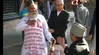Many well known people recieved tika from former King Gyanendra Shah