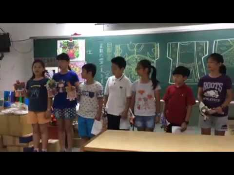 仁愛國小410班布袋戲~盤絲洞 - YouTube