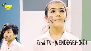 Zarok TV - WENDEGEH (NÛ)