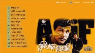 Asif Akbar - Tumi E Mone Rakhoni | Soundtek width=