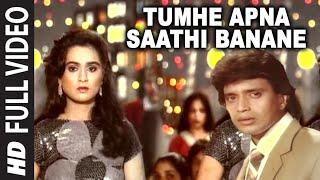Tumhe Apna Saathi Banane [Full Song] | Pyar Jhukta Nahin | Mithun Chakraborty, Padmini width=
