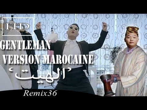 PSY - GENTLEMAN VERSION A LA MAROCAINE بطريقة شعبية ' الهيت ' - Remix 36 ᴴᴰ