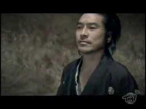 Samurai Soul de Ulfuls Letra y Video