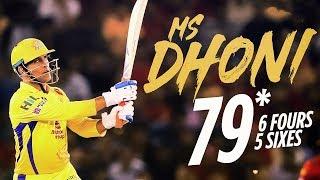 Dhoni's Unbeaten Heroic Batting | CSK vs KXIP Match Review | IPL 2018 width=
