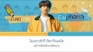 [THAISUB/ซับไทย] BTS 'JUNGKOOK' - Euphoria