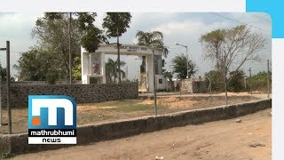 Shady Land Deals In Tamil Nadu Catholic Vhurch Also| Mathrubhumi News