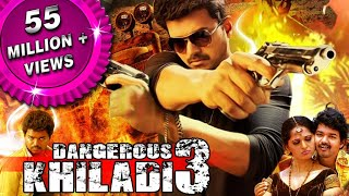 Dangerous Khiladi 3 (Vettaikaaran) Hindi Dubbed Full Movie | Vijay, Anushka Shetty, Srihari