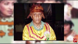 Lahore : Zakoota of 'Ainak Wala Jin' breathes his last - 17 February 2018 - 92NewsHDPlus