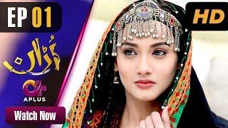 Pakistani Drama | Uraan - Episode 1 | Aplus Dramas | Ali Josh, Nimra Khan, Salman Faisal, Kiran