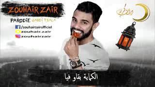 ZOUHAIR ZAIR | JEHDI TSALA
