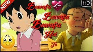 💕💕Bewafa Hai Tu song (Nobita songs)| Nobita remix) best whatsapp status video |New Whatsapp status