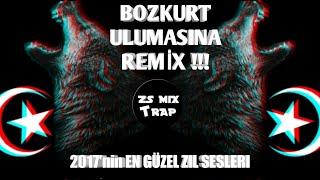 Telefon zil sesleri 2018 (Bozkurt Remix)