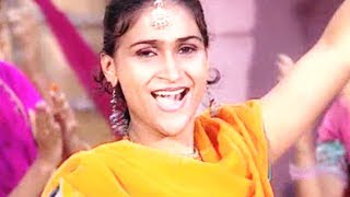 Nach Di Me Nach Di - Teeyan Teej Diyan - Punjabi Gidda Song