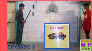 Super power baalveer episode 3 coming soon