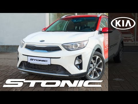 Kia Stonic Business