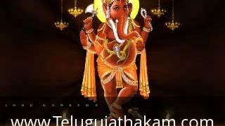 Ganapathi Suktam width=