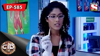 CID(Bengali) - Ep 585 - Murder for Love - 19th May, 2018 width=