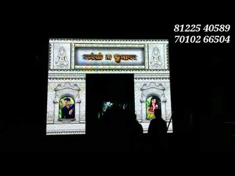 LED Screen Video Wall | Arch Gate Entry | Wedding Event Stage Decoration India +91 81225 40589 (WA)
