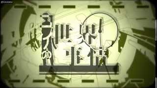 Miku & IA - KagePro - Konoha no Sekai Jijou (Legendado)
