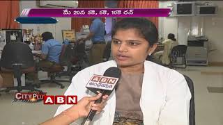 Pawan Kalyan: Run To Save A Child's Life And Eye | LV Prasad Eye Institute WHITATHON | ABN