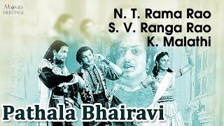 Pathala Bhairavi (1951) Full Movie | Classic Telugu Films by MOVIES HERITAG width=