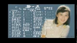 沈雁 - 每一天【歌譜版】