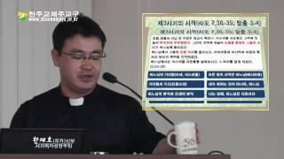 성서40주간 - 성경인물탐방(모세1-2)
