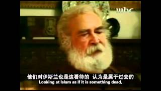 Shaykh Hamza Yusuf with Shaykh Syed Muhammad Al-Attas [English+Chinese Subtitle] width=