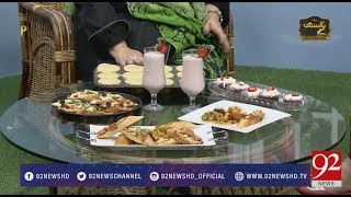 Recipe Of Cup Cake By Chef Munira Kiran - 19 February 2018 - 92NewsHDPlus