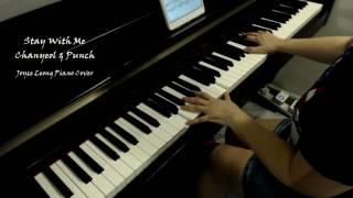 찬열, 펀치(Chanyeol, Punch) - Stay With Me 피아노 연주, 도깨비(Goblin) OST Part 1 - Piano cover & sheets