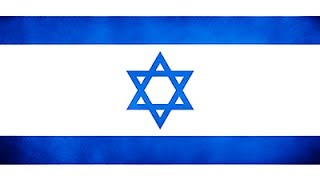 Israel National Anthem (Instrumental)