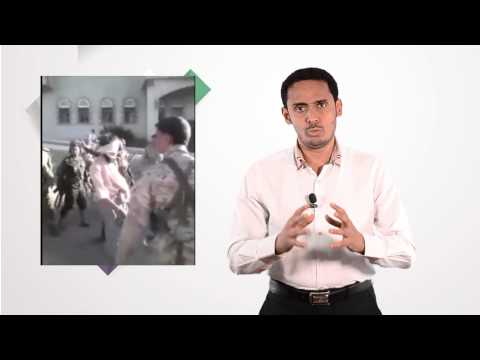 لفت نظر : عن حادثة وزارة الدفاع