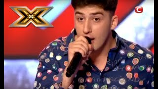 Prince - Kiss (cover version) - The X Factor - TOP 100