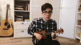Tom Odell - Another Love (Ukulele cover)