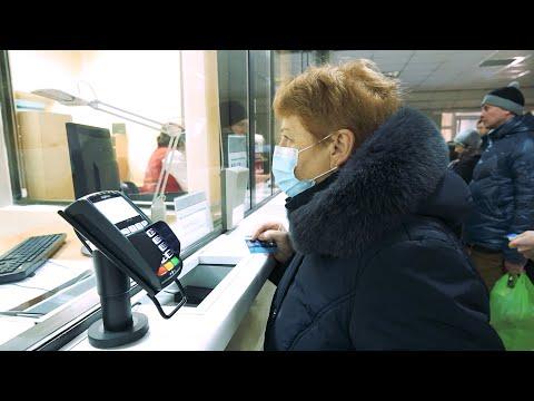 РИА56: «Универсальная карта оренбуржца заменит бумажную справку на льготный проезд»