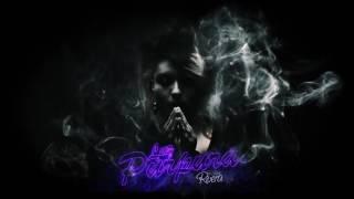 Rabia Rivera - Luz Púrpura (Dirty)