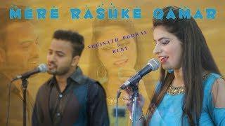 """Mere Rashke Qamar"" |Cover By Shrinath Porwal & Ruby |Originally By Nusrat Fateh Ali Khan |T-Series"