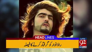 92 News Headlines 09:00 PM - 21 January 2018 - 92NewsHDPlus