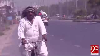 Today is the longest day of the year in Pakistan   22 June 2018   92NewsHD