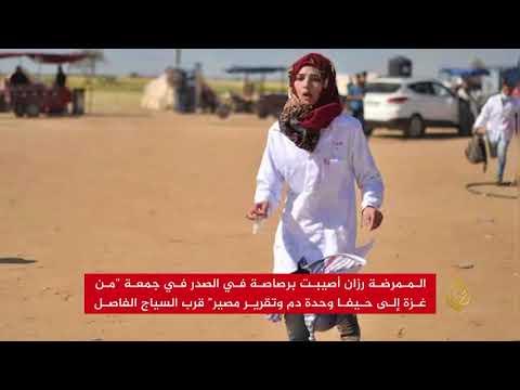 غزة تودع المسعفة رزان النجار