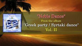 Constantin Dourountzis - Noble Dance (Αρχοντικός χορός - ζεϊμπέκικος)
