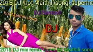 Nepali Chori Bhi Ja Gale hot sexy song 2018 Maithili mix remix song