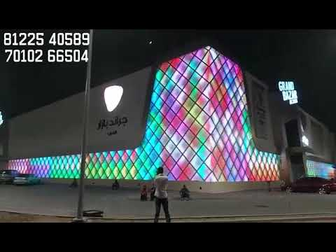 Outdoor Building Elevation Facade Design in Shopping Mall +91 81225 40589