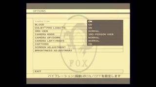 MGS HD Collection Menu Sound Comparison