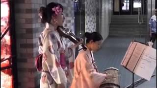 Ichigosan - Japanese traditional music