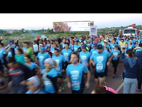 maraton internacional de mendoza
