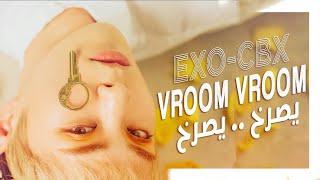 EXO-CBX – Vroom Vroom - Arabic sub + النطق